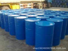 二甲苯甲醛树脂